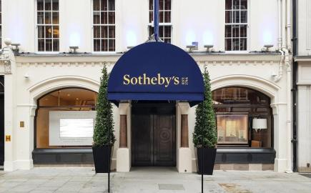 Sotheby's Coffee Bar, Entrance canopy